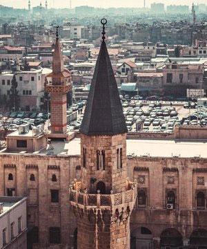 Ömer İbnu'l Hattab'ın coğrafyamıza hediye ettiği güzel şehir;  1