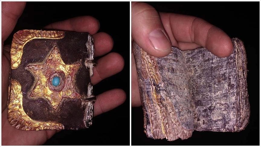Muğla'da bin yıllık olduğu tahmin edilen Tevrat ele geçirildi