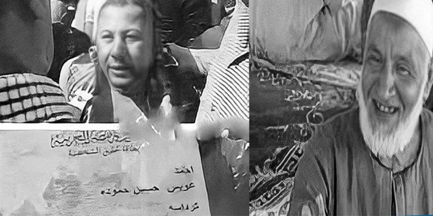Darbeci Sisi rejimi Ramazan ayında korkunç zulüm; 17İhvan mensubunu idam edildi