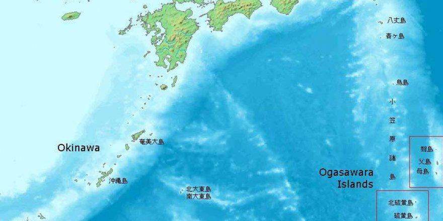 Japonya,Ogasawara adaları etrafına karakol gemisi konuşlandıracak